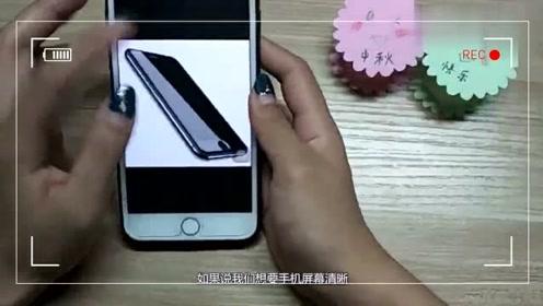 不知道给手机选择哪种屏幕保护膜这几种类别你可以参考一下