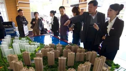 房地产成为很多人眼中的商机,那在投资时应该注意些什么呢?