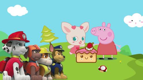 《萌萌玩具故事》蛋糕被施魔法竟然会说话?小猪佩奇求助风暴队长