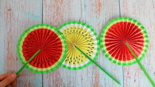 三角纸手工制作西瓜