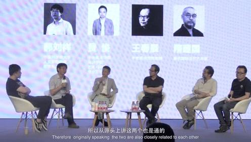 ActionMedia讲座 隋建国一个美术馆项目论坛