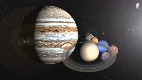 如果将木星变成一颗星星,会对地球产生影响么?也许会成为红矮星