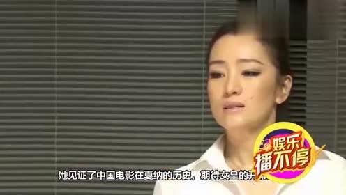 巩俐戛纳电影节第18次之行,黑超遮面气场超强大