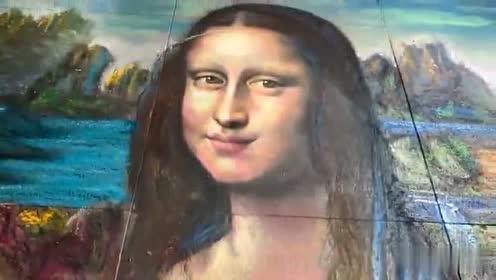 高手在民间,大师用粉笔画出蒙娜丽莎,太美了