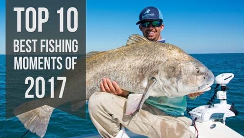 2017年度十大最佳捕鱼时刻,精彩瞬间,激动人心