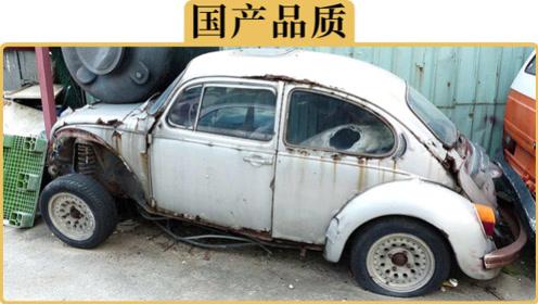 备胎说车:买国产车为什么容易被别人看不起
