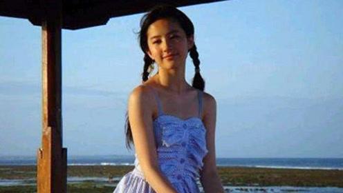 杨幂唐嫣刘诗诗林心如范冰冰刘亦菲 女星出道前的样子谁更清纯?