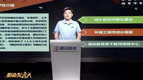 2019年招办发言人——苏州科技大学