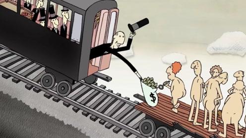 穷人为了换取钱财,把所有东西都卖给富人,最终被富人抛弃!