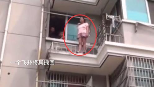 女子站三楼外阳台欲跳楼 消防员慢慢靠近飞扑拽回