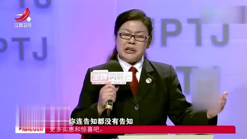 廖喜玉认为消除妻子的怀疑 需要丈夫拿出有力的证据!