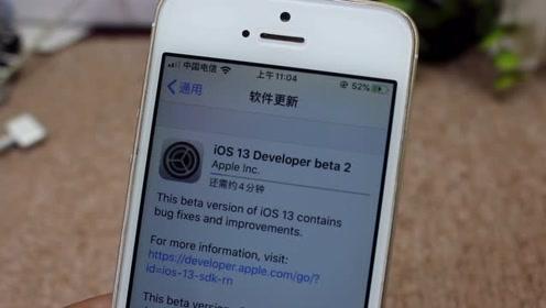 iOS 13 Beta 2 发布:支持在线升级,流畅度提升。