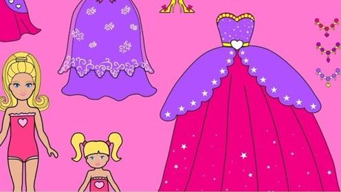 动手小制作:画画漂亮公主裙玩玩图片