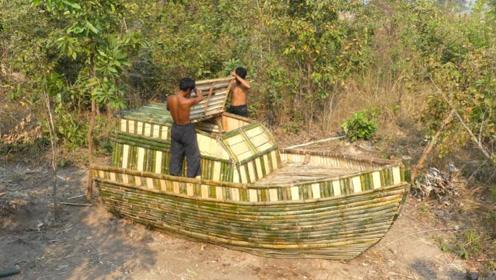 荒野小哥又开始搞事情了,用竹子建造了一间船房子,技术太牛了