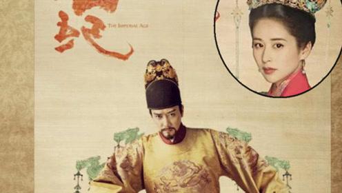 知否后冯绍峰又一古装剧来袭,女主是她?网友:期待新剧