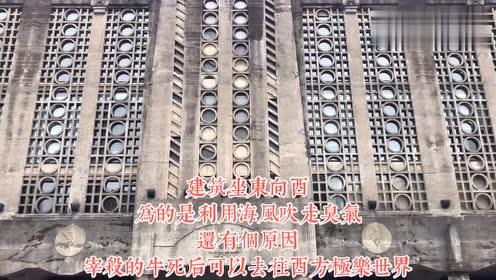 曾经上海的凶宅之首,现在却不为人知,奔跑吧兄弟也曾来摄制节目