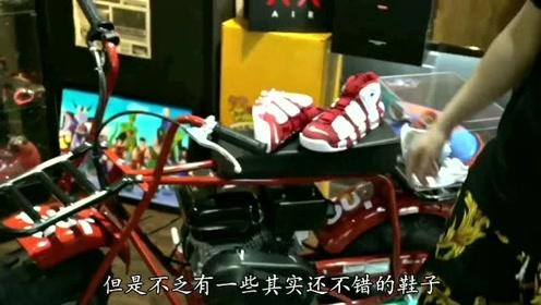 在球鞋厂上班可以免费穿球鞋吗?网友:这样的叔叔给我来一打!