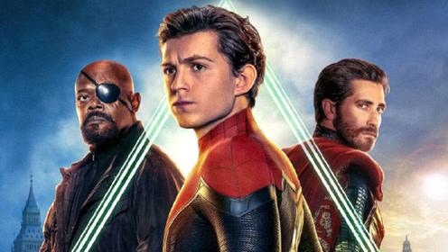 解锁最新铁三角,蜘蛛侠不负钢铁侠重托,出征拯救世界!