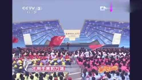 衡越翻唱高枫的《大中国》,独特的嗓音,不一样的味道!