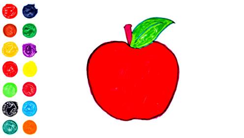苹果的画法和上色,解压填色