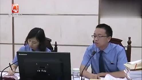 """安庆首例涉""""保护伞""""案二审开庭"""