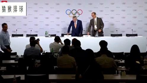 """国际奥委会全会通过""""重磅""""议题!"""