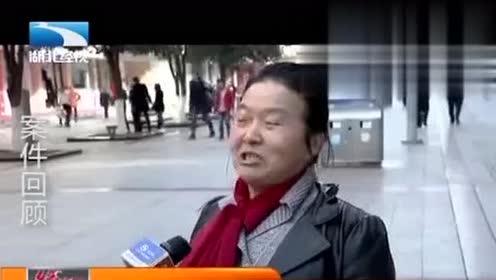 乞讨结束后,男子换上名牌衣服,用着苹果手机,嘴叼中华香烟1