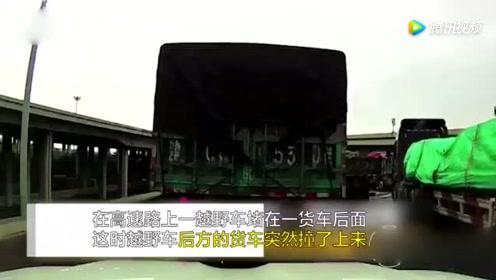 大货车高速上临时停车!不料酿成了这样的悲剧!