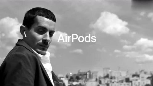 苹果发布AirPods耳机最新宣传短片:无线连接