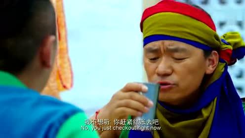 大闹天竺:王宝强和白客吃完饭才发现没钱!好尴尬!