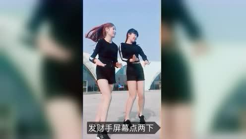 两个小姐姐这广场舞跳得真没毛病,100分!