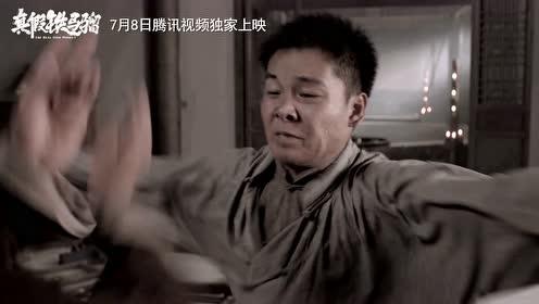 猴拳武术中华隗宝,奇招异式出奇制胜