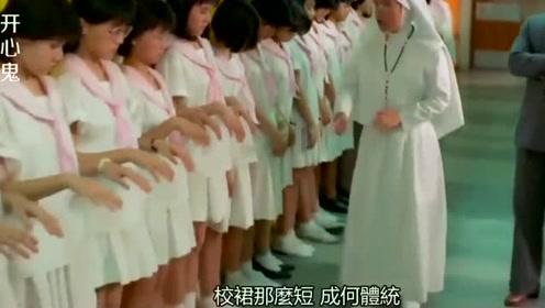 老师当校长面检查校服,发现有人把裙子改成超短,不料老师的更短