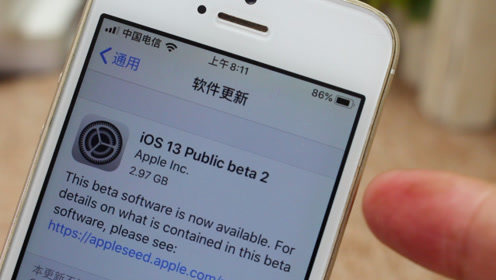 iOS 13 第二个公测版发布!好大的更新包
