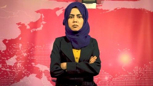 铿锵玫瑰:战火中的阿富汗女子电视台