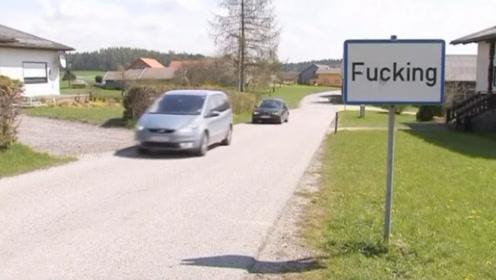 """世界上唯一的""""脏话镇"""",当地人不喜欢这个名字,纷纷要求改名!"""