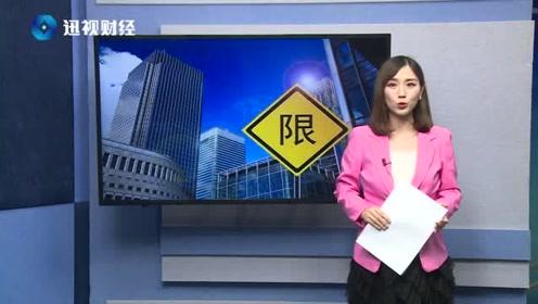 """2019年""""白菜价""""楼房无人购买?王健林""""大胆""""指出痛点!"""