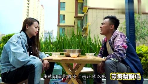 小伙和美女玩成语接龙,输了吃超辣火鸡面,不料两人吃成香肠嘴