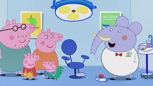 小猪佩奇学科普-猪爸爸要去做体检,佩奇好奇为什么体检要空腹呢