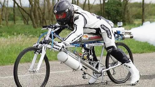 号称史上速度最快的自行车,法拉利在它前面完全是垃圾
