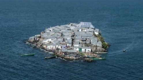 全球最面积最小岛屿!人均仅有两平方却温馨快乐