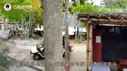 越南泥浆浴男女混浴,大家在浴池里倾泻,其场面实在辣眼睛