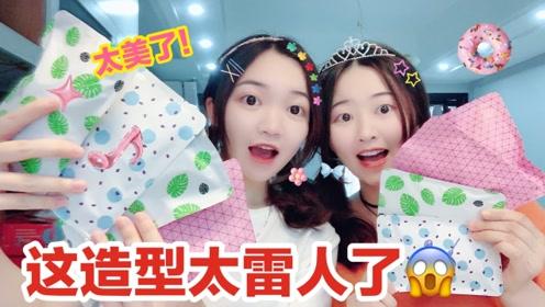 这造型实在太雷人!两姐妹试玩饰品盲袋,不管拆出什么都往头上戴