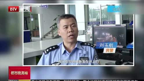 山东济宁:女子深夜被撞飞身亡 司机被捕时仍狡辩