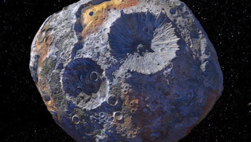 美国宇航局正追踪一颗金色小行星,能让地球上的人全部变亿万富翁
