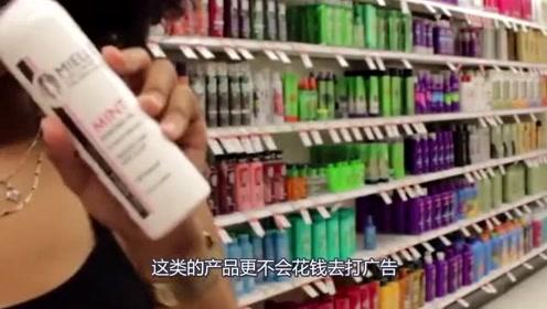 理发店的洗发水都是从哪里来的?看完终于懂了