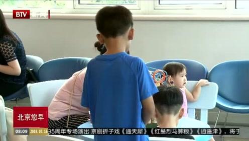 关注暑期儿童安全 有效预防意外伤害