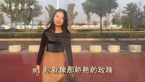 小学老师翻唱刘和刚《美丽的楼兰姑娘》, 旋律圆滑