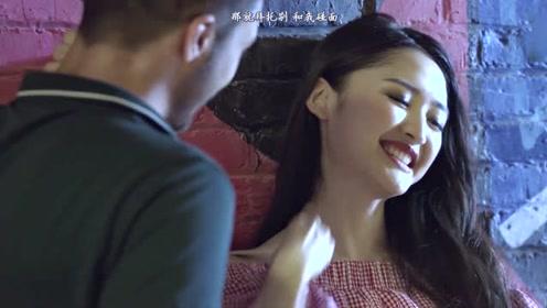 一首《素颜》怎能表达完美《带爸留学》朱露莎与陈凯文的爱情!