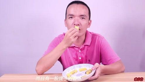 小伙试吃金黄色提子糕,感觉跟吃糖果一样,吃了一口还想吃第二口
